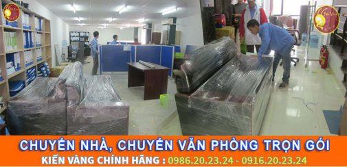 chuyen-van-phong-tron-goi