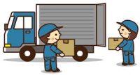 xe tải chuyển nhà, văn phòng hà nội